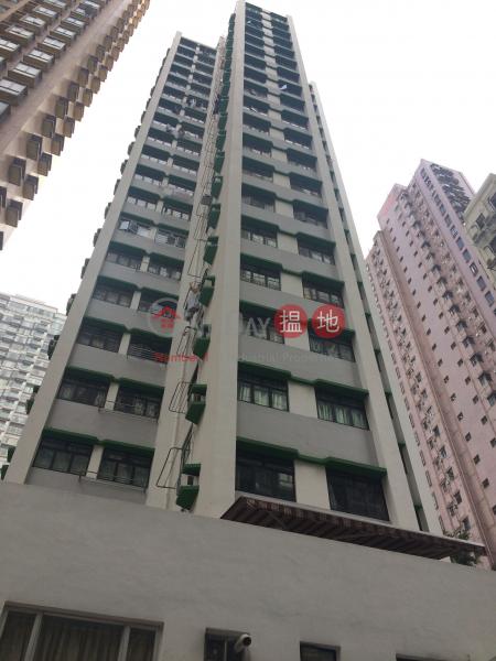 仁信大廈 (Yen Shun Mansion) 西營盤|搵地(OneDay)(1)