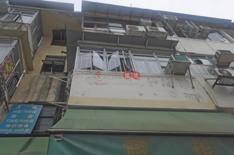 Tsun Fu Street 9 (Tsun Fu Street 9) Sheung Shui|搵地(OneDay)(2)