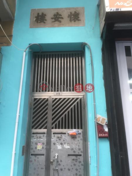 Wai On House (Wai On House) Tsz Wan Shan|搵地(OneDay)(3)