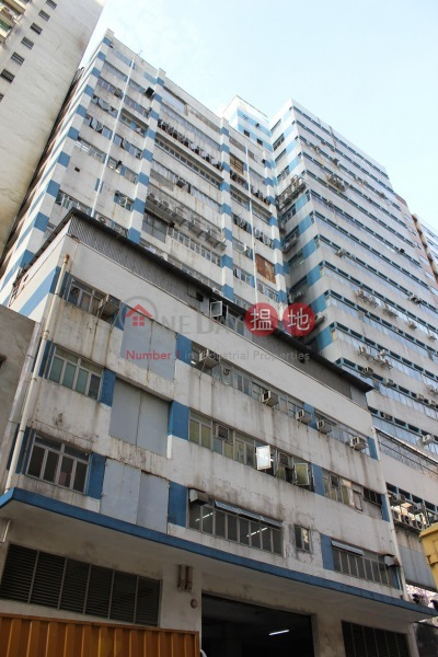 Sang Hing Industrial Building (Sang Hing Industrial Building) Kwai Chung|搵地(OneDay)(1)