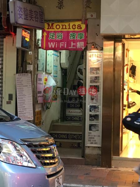 Hing Kui Building (Hing Kui Building) Causeway Bay|搵地(OneDay)(4)