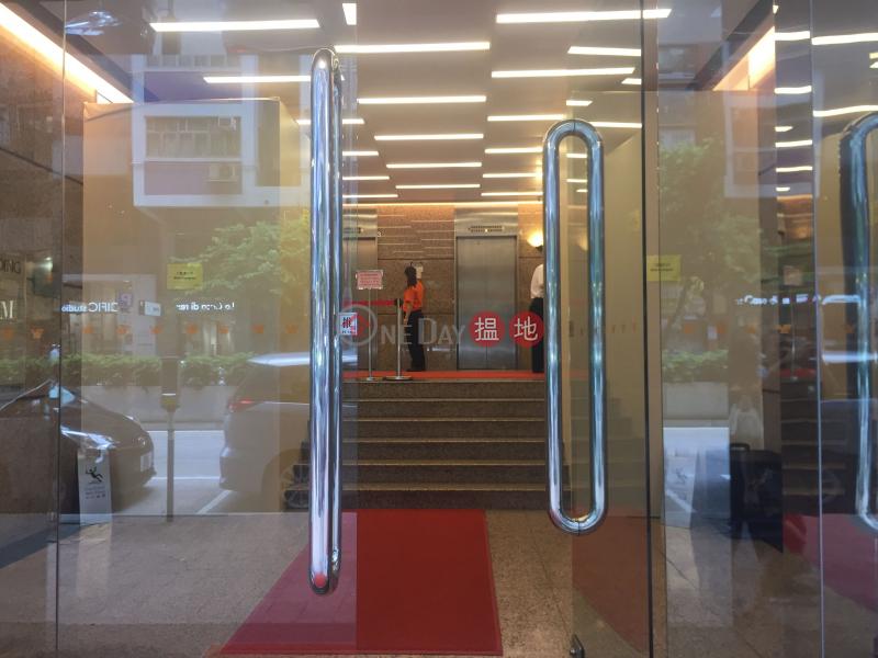 越秀大廈 (Yue Xiu Building) 灣仔|搵地(OneDay)(4)