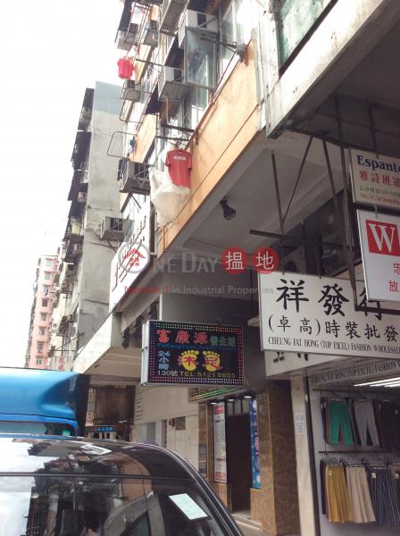 130 Cheung Sha Wan Road (130 Cheung Sha Wan Road) Sham Shui Po|搵地(OneDay)(3)