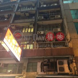 Kai Wah Building,Sheung Wan, Hong Kong Island
