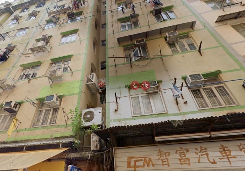 11 LUK MING STREET (11 LUK MING STREET) To Kwa Wan|搵地(OneDay)(2)