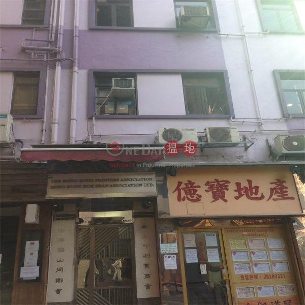 48-50 Johnston Road (48-50 Johnston Road) Wan Chai|搵地(OneDay)(2)