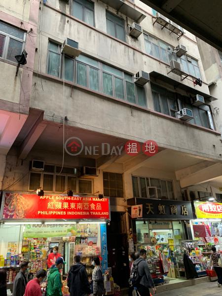 17 KOWLOON CITY ROAD (17 KOWLOON CITY ROAD) To Kwa Wan 搵地(OneDay)(1)