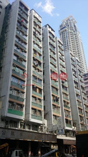 福明大廈A座 (Block A Fuk Ming Building) 大角咀|搵地(OneDay)(2)
