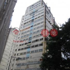 Mei Kei Industrial Building|美基工業大廈
