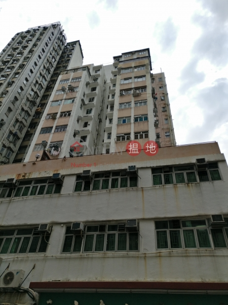Manly House (Manly House) Ap Lei Chau 搵地(OneDay)(2)