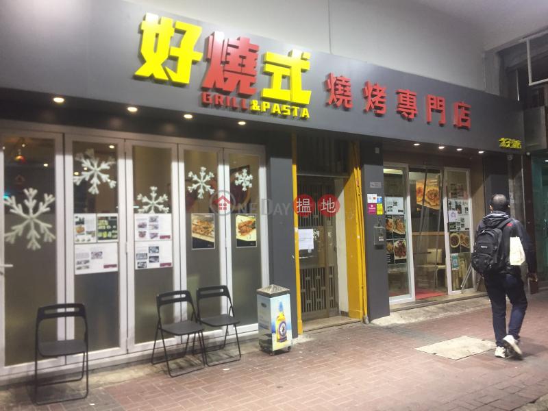 大南街34號 (34 Tai Nan Street) 太子|搵地(OneDay)(1)