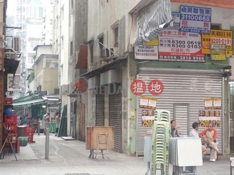 WUN SHA STREET Wan Chai District16-18 Wun Sha Street(16-18 Wun Sha Street)Rental Listings (01B0079017)_0
