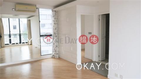 Lovely 3 bedroom in Happy Valley | Rental|Village Garden(Village Garden)Rental Listings (OKAY-R120525)_0
