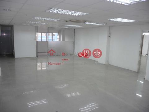 MAI ON INDUSTRIAL BUILDING|Kwai Tsing DistrictMai On Industrial Building(Mai On Industrial Building)Rental Listings (pyyeu-05049)_0