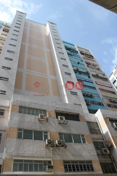 Wing Cheong Industrial Building (Wing Cheong Industrial Building) Kwai Fong|搵地(OneDay)(4)
