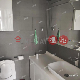 Academic Terrace Block 1 | 2 bedroom Mid Floor Flat for Rent|Academic Terrace Block 1(Academic Terrace Block 1)Rental Listings (QFANG-R97395)_0