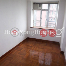 1 Bed Unit at All Fit Garden | For Sale