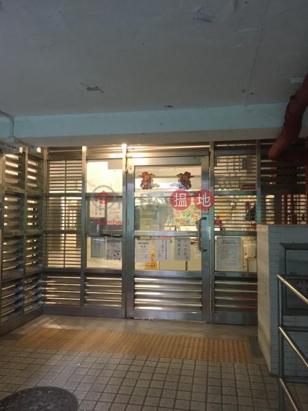 Tai Hing Estate - Hing Shing House (Tai Hing Estate - Hing Shing House) Tuen Mun|搵地(OneDay)(2)