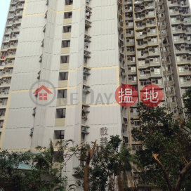 Upper Wong Tai Sin Estate - Kai Sin House,Wong Tai Sin, Kowloon