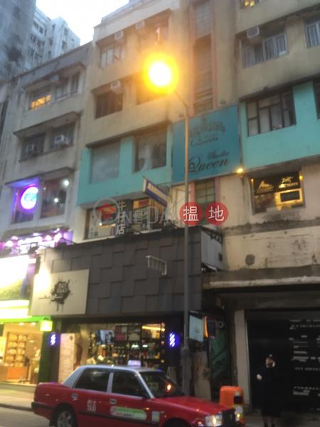 51 Granville Road (51 Granville Road) Tsim Sha Tsui|搵地(OneDay)(1)
