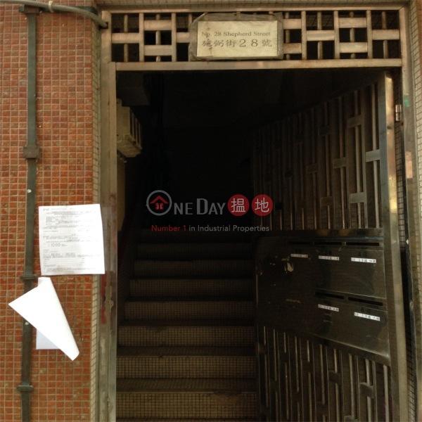 28 Shepherd Street (28 Shepherd Street) Causeway Bay|搵地(OneDay)(1)
