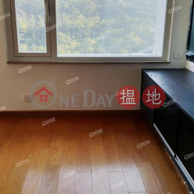 King Ming Court, Yuk King House (Block C) | 1 bedroom High Floor Flat for Sale