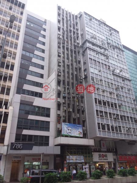 大生銀行大廈 (Tai Sang Bank Building) 太子 搵地(OneDay)(1)