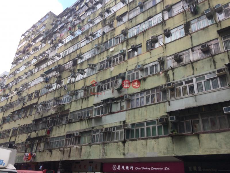 永隆大廈 (Wing Lung Building) 長沙灣 搵地(OneDay)(1)