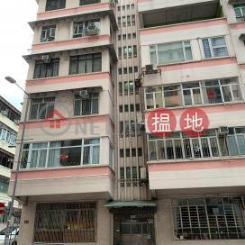 39 Tin Kwong Road,To Kwa Wan, Kowloon