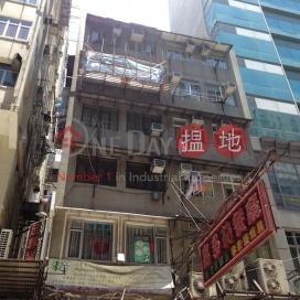 60 Parkes Street,Jordan, Kowloon