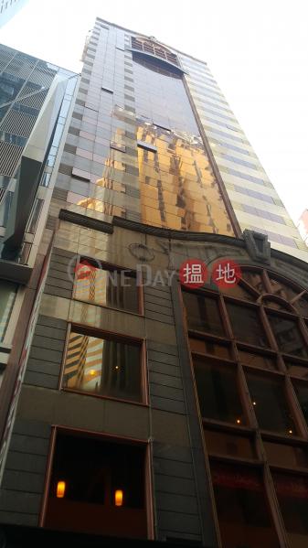 TEL 98755238, Circle Tower 永光中心 Rental Listings | Wan Chai District (KEVIN-1015526792)