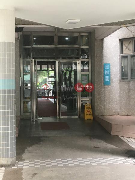 嘉輝閣 (B座) (Ka Fai House (Block B)Ka Shing Court) 粉嶺 搵地(OneDay)(3)