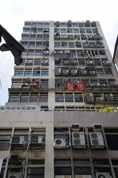 Cheung Lee Commercial Building (Cheung Lee Commercial Building) Tsim Sha Tsui|搵地(OneDay)(2)