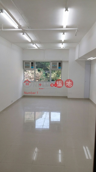 Chiap Luen Ind. Bldg, Chiop Luen Industrial Building 捷聯工業大廈 Rental Listings | Kwai Tsing District (dicpo-04118)