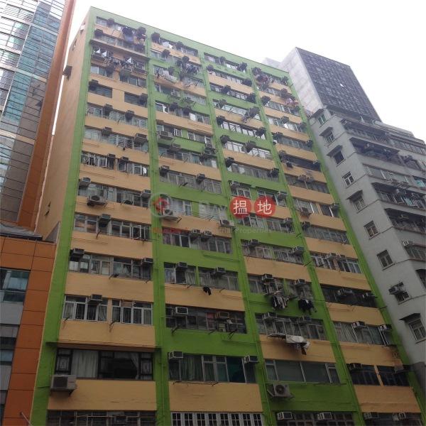 鴻福大廈 (Hung Fook Building) 灣仔|搵地(OneDay)(4)