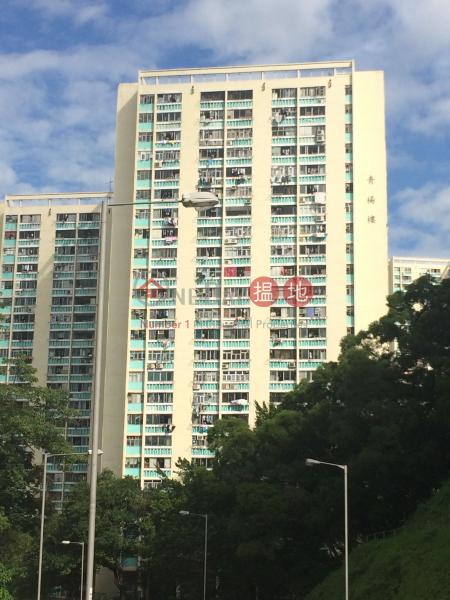 長青邨 青楊樓 (Cheung Ching Estate - Ching Yeung House) 青衣|搵地(OneDay)(1)