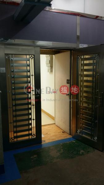 順力工業大厦-16橫窩仔街 | 荃灣|香港|出租HK$ 11,000/ 月