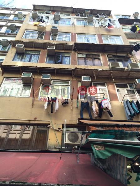 Yuk Choi Building (Yuk Choi Building) Tai Po|搵地(OneDay)(1)