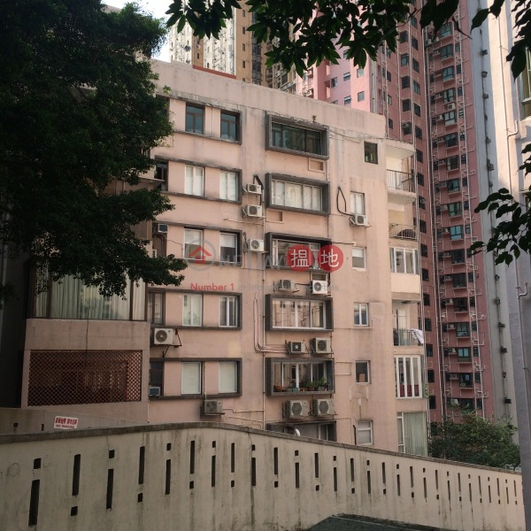 Wah Sen Court (Wah Sen Court) Mid Levels West|搵地(OneDay)(2)
