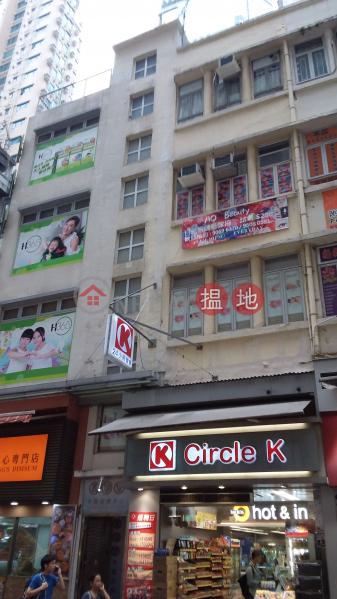 渣甸街33號 (33 Jardine\'s Bazaar) 銅鑼灣|搵地(OneDay)(1)
