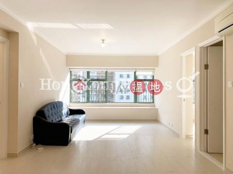 雍景臺兩房一廳單位出售 西區雍景臺(Robinson Place)出售樓盤 (Proway-LID3599S)_0