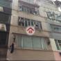 耀華街20號 (20 Yiu Wa Street) 灣仔區|搵地(OneDay)(1)
