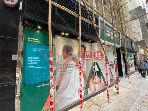 堅道|西區安峰大廈(On Fung Building)出售樓盤 (01B0124229)_0