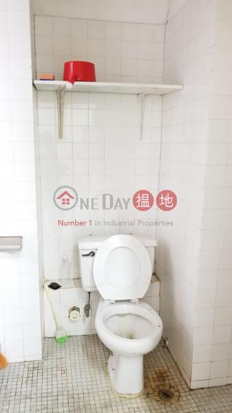 HK$ 16,500/ 月|和豐工業中心葵青-和豐工業中心