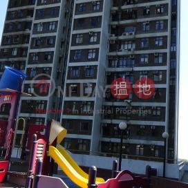 CHI FU FA YUEN-FU FA YUEN,Pok Fu Lam, Hong Kong Island