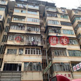 77 Tam Kung Road,To Kwa Wan, Kowloon