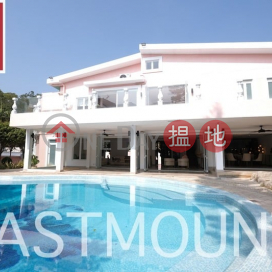 Sai Kung Villa House   Property For Sale in Fung Sau Road 鳳秀路-Rare Waterfront House   Property ID:2829 Hornin House(Hornin House)Sales Listings (EASTM-SSKH417)_0