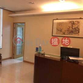 TEL: 98755238|Wan Chai DistrictSunshine Plaza(Sunshine Plaza)Sales Listings (KEVIN-8522960699)_0
