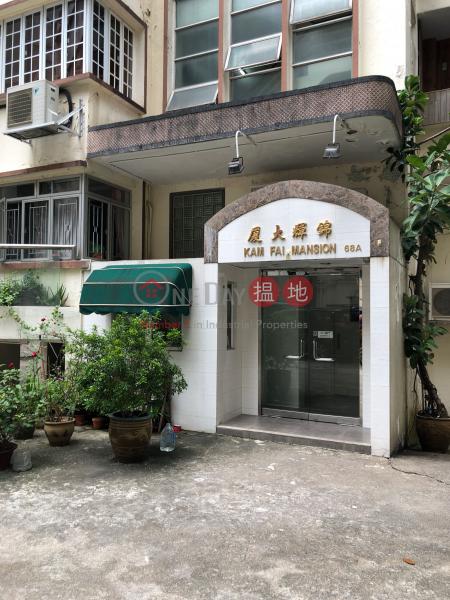 錦輝大廈 (Kam Fai Mansion) 中半山|搵地(OneDay)(2)