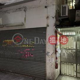 28 Hung Kwong Street,To Kwa Wan, Kowloon